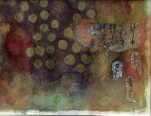 Entire Word Chimes painting/collage.